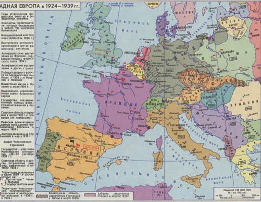 Западная европа в 1924 1939 г
